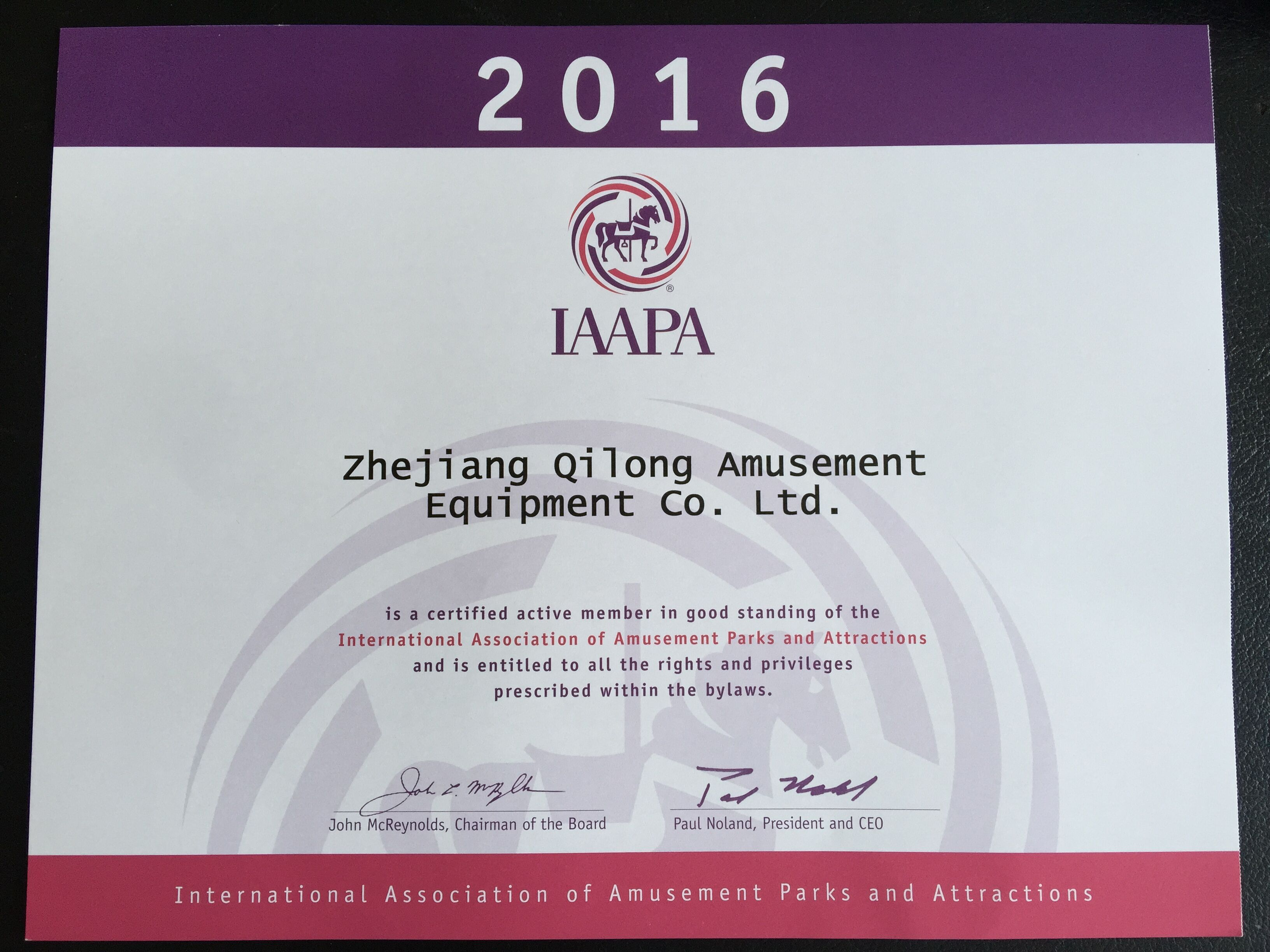 We are now IAAPA Member!