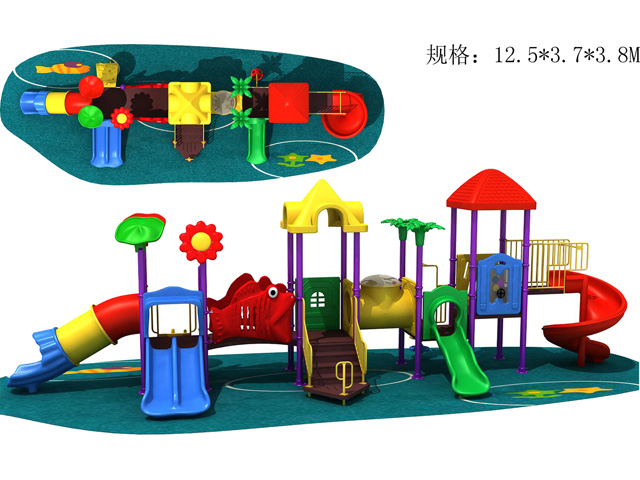 used outdoor playground equipment for sale