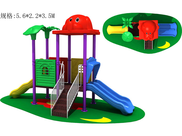 More specsfor outdoor playground