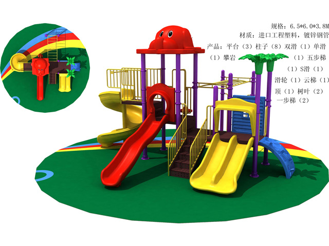 Children's playground equipment plans