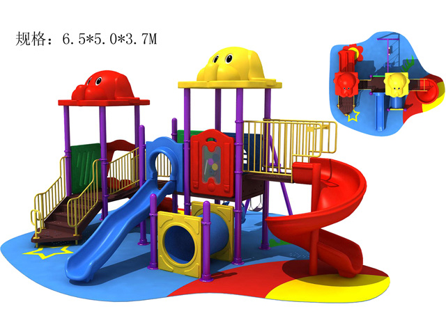 Outdoor playgrounds walmart