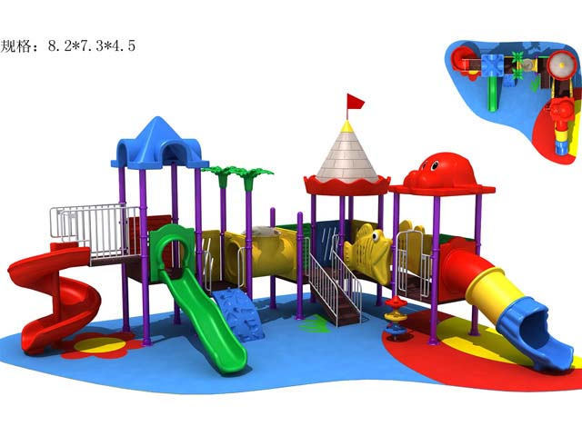 Children outdoor entertainment equipment