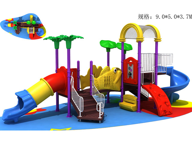 kids playground outdoor