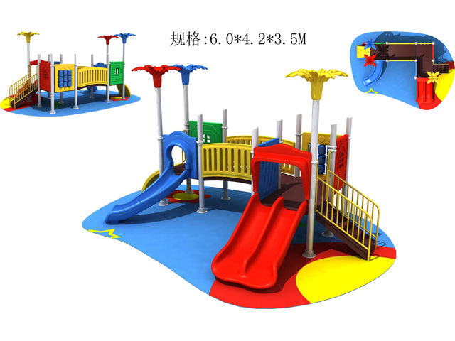 children slide