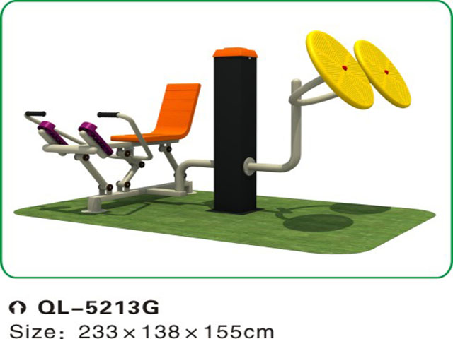 children fitness set