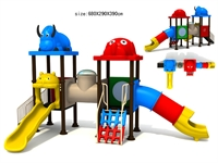 The Names Of Playground Equipment
