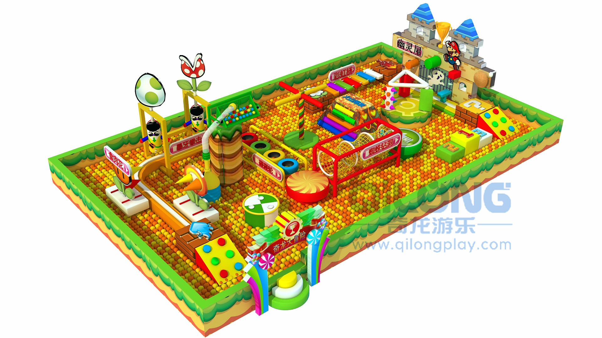 Kids indoor adventure playground-QL-CG001A