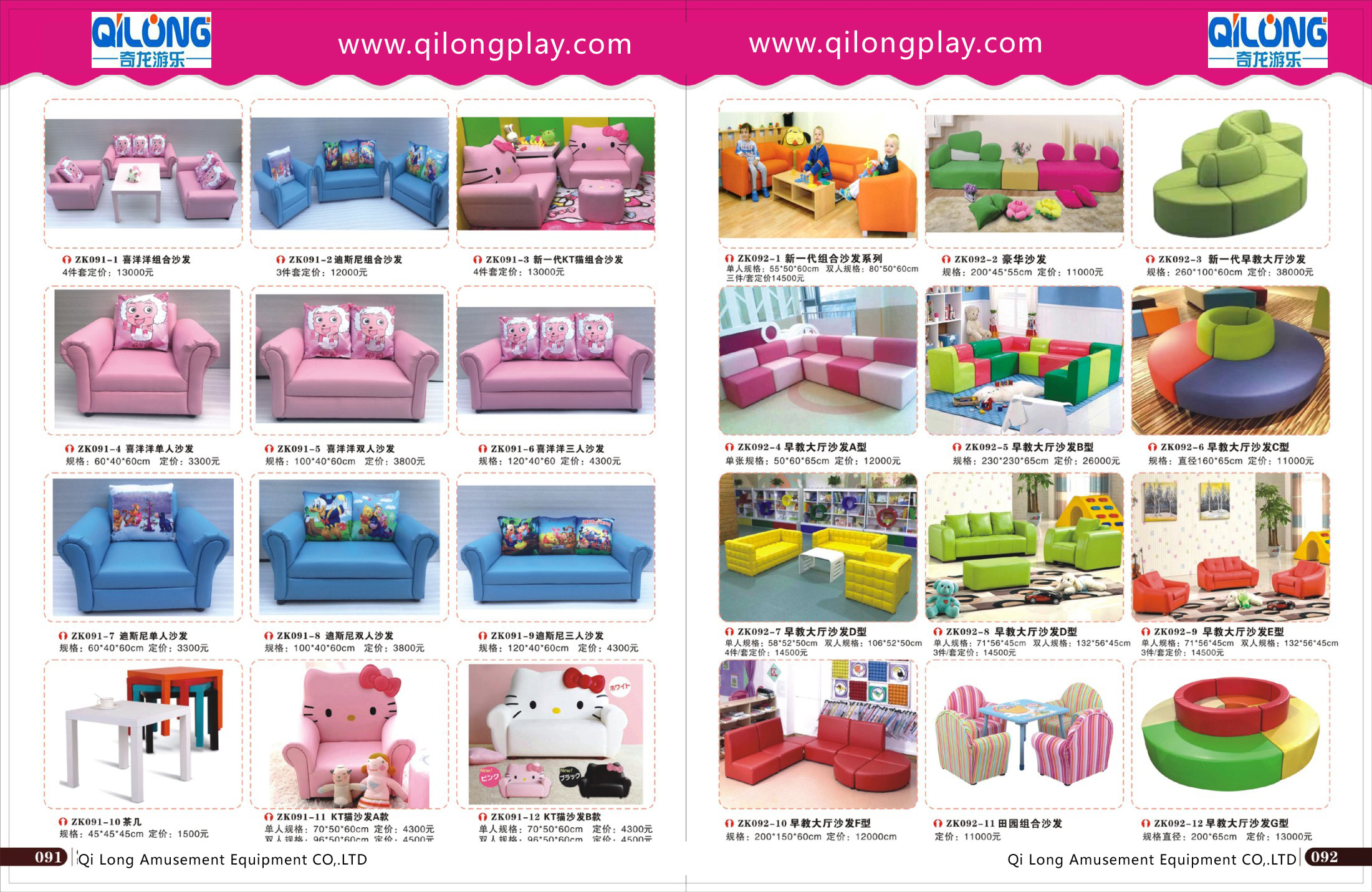Soft toy for baby area