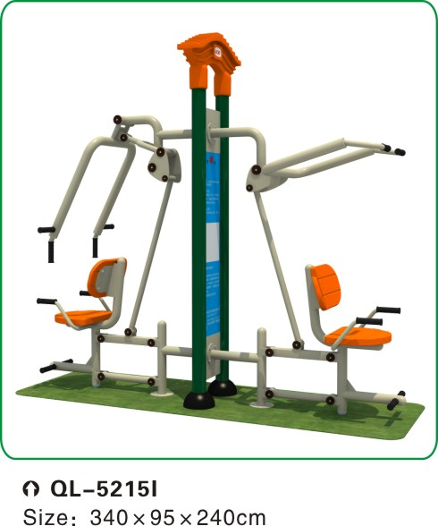Outdoor fitness equipment gym