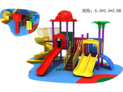 Outdoor playground equipment for 20 cihildren