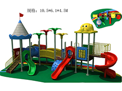 Outdoor slide that for preshool groun