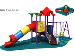 Commercial outdoor playset