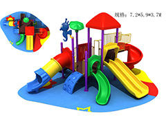 children playground equipment outdoor