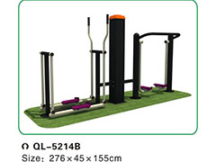 sell used fitness equipment