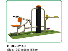 fitness climbing machine