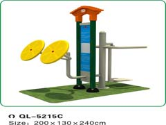 kids swing set fitness equipment