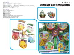 specialty amusement park equipment rides