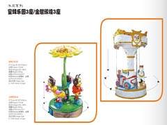 children indoor amusement park equipment